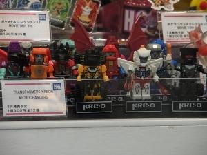 東京おもちゃショー2015 TFレジェンド キュートラ MP052