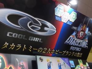 東京おもちゃショー2015 タカラトミー シンカリオン ダイアクロンリブート015
