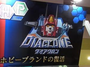 東京おもちゃショー2015 タカラトミー シンカリオン ダイアクロンリブート017