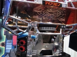 東京おもちゃショー2015 タカラトミー シンカリオン ダイアクロンリブート032