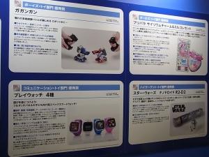 東京おもちゃショー2015 タカラトミー サンダーバード ガガンガン006