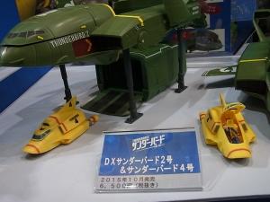 東京おもちゃショー2015 タカラトミー サンダーバード ガガンガン019