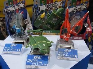 東京おもちゃショー2015 タカラトミー サンダーバード ガガンガン024