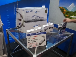 東京おもちゃショー2015 タカラトミー サンダーバード ガガンガン031