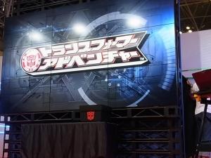 東京おもちゃショー トランスフォーマー新製品発表会002