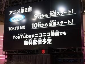 東京おもちゃショー トランスフォーマー新製品発表会024