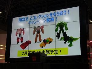 東京おもちゃショー トランスフォーマー新製品発表会030