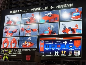 東京おもちゃショー トランスフォーマー新製品発表会038