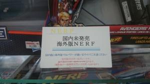 店舗探訪 神田玩具014_R
