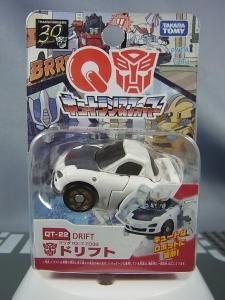 トランスフォーマー QT22 ドリフト (マツダ RX-7 FD3S)001