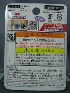 トランスフォーマー QT21 スキッズ (スズキ ハスラー)002