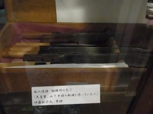 旅行記 ヒポクラテック・サナトリウム020