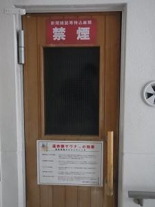 旅行記 ヒポクラテック・サナトリウム025