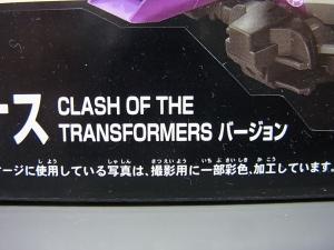 トイザらス限定 トランスフォーマーアドベンチャー CLASH OF THE TRANSFORMERS ビッグメガトロナス004