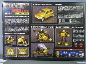トランスフォーマー マスターピース MP-21G バンブルG2Ver002