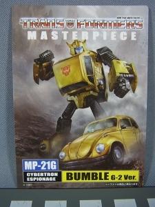 トランスフォーマー マスターピース MP-21G バンブルG2Ver006