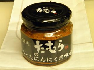 にんにく肉味噌