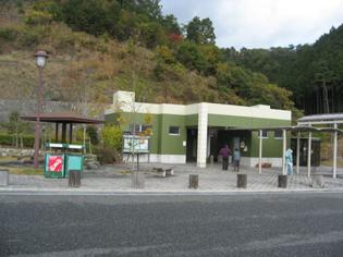 池田パーキングエリア(上り)
