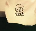 bouz bag