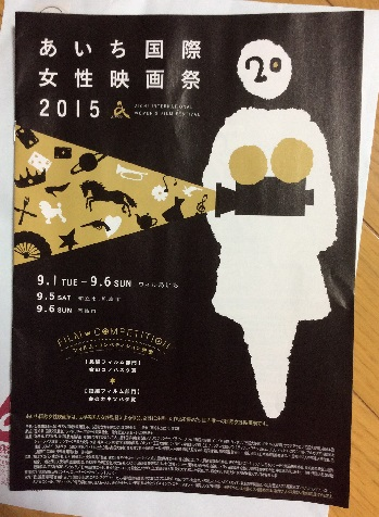201507111816024b4 - コピー
