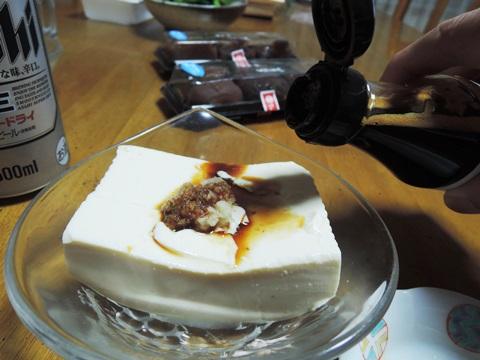 本柚子豆腐⑤