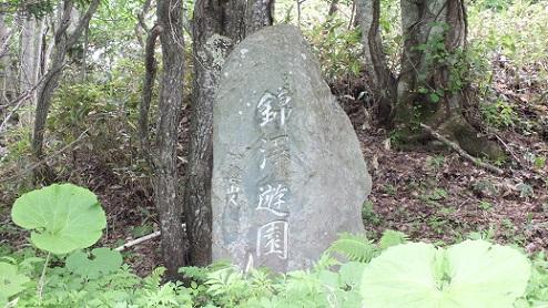 夕張錦沢 (9)