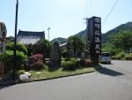 sakihana04.jpg