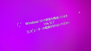 P_20150807_222303.jpg