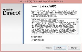 dx11.jpg
