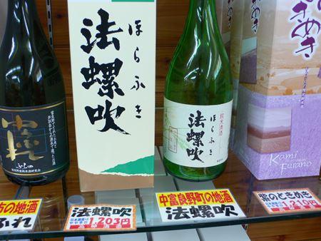 minamifurano010_R.jpg