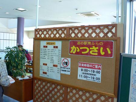 minamifurano012_R.jpg