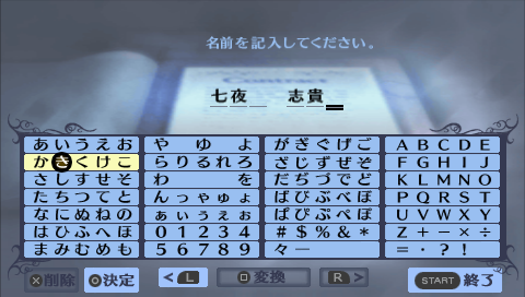 20150710035115.png