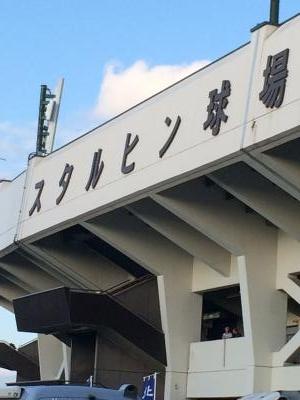 2015.6.25.日ハム戦2
