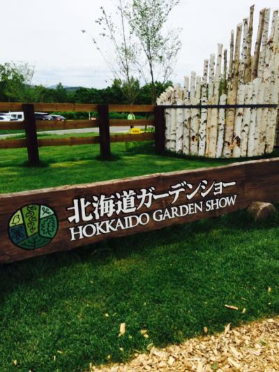 2015.7.9.ガーデンショー6