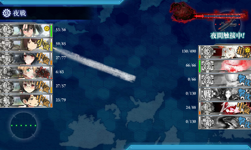 kancolle15071703.png