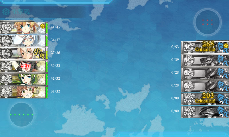 kancolle15072101.png