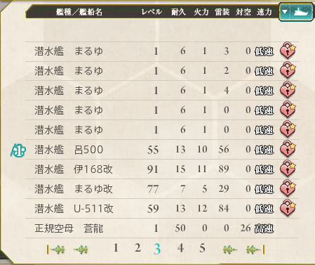 kancolle15072502.png