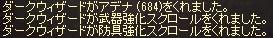 LinC2193.jpg