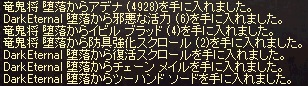LinC2239.jpg
