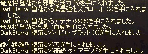 LinC2246.jpg