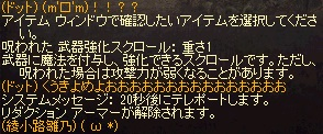 LinC2285.jpg