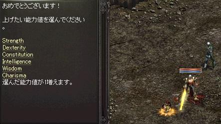 LinC2308.jpg
