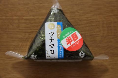 20150608yakimeshi1.jpg