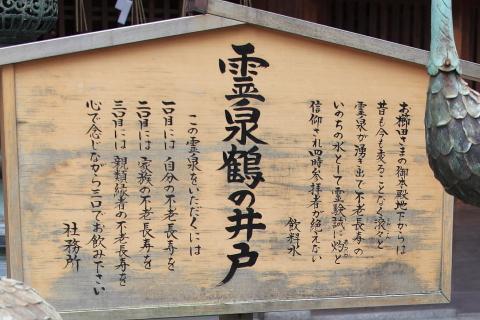 20150718meisui2.jpg