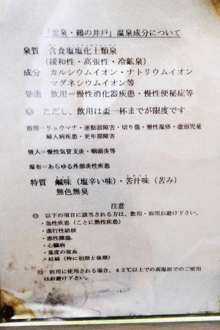 20150718meisui3.jpg