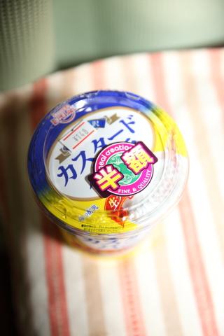 20150723ohashi2.jpg