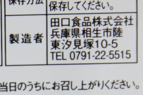 20150727kumamon3.jpg