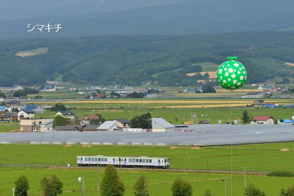 DSC_7790-bbu.jpg