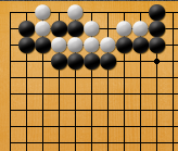 詰碁3-10