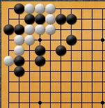 詰碁3-12
